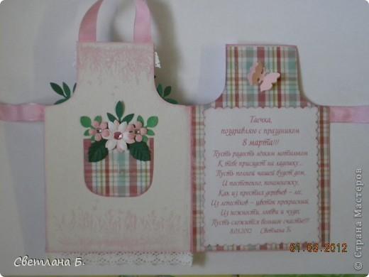 Всем привет!!!  Хочу сегодня показать ещё немного подарков к 8 марта. Заглядываясь на карандашницы МАРСАМ https://stranamasterov.ru/node/316216 и АлёныАлександровны https://stranamasterov.ru/node/301806 , решилась сделать и я. Вот ссылочка на МК Динули http://paper-fairytale.blogspot.com/2011/07/blog-post_30.html  фото 11
