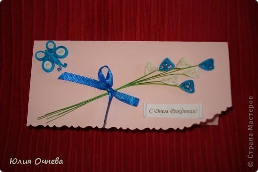 Подарочные конвертики для денег фото 3