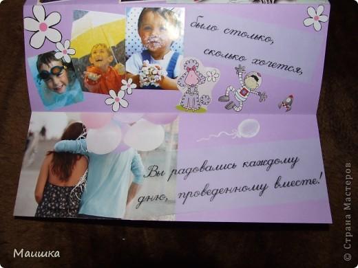 Эта открытка получилась чуть более насыщенной и сложной :) В очередной раз не удержалась от самодеятельности)) фото 3