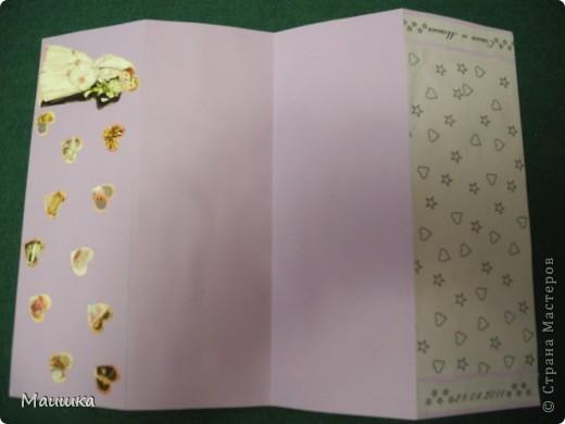 Открытку делала брату на свадьбу :) Разворот открытки - лист А4 фото 3