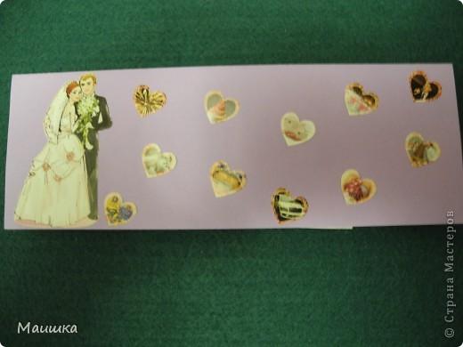 Открытку делала брату на свадьбу :) Разворот открытки - лист А4 фото 2