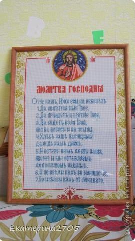 Иконы в подарок к 8 марта бабушке мужа фото 1