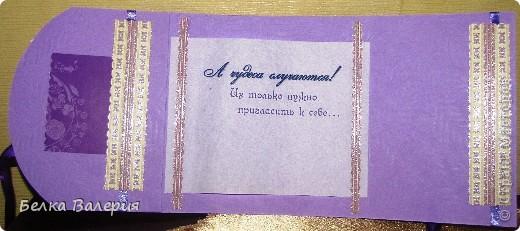 Здравствуйте! Сегодня у меня две сиреневые открыточки. фото 3