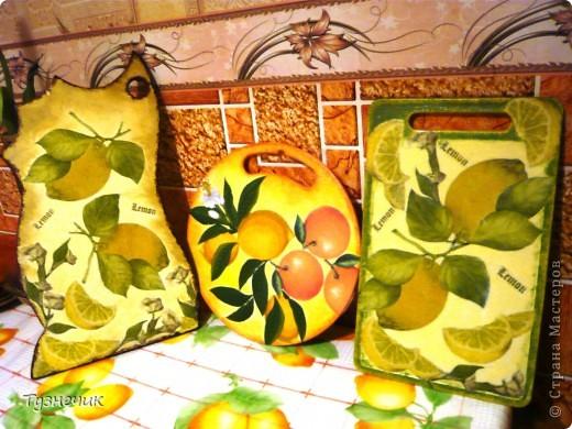 Мое лимонно-апельсиновое настроение..)))) фото 2