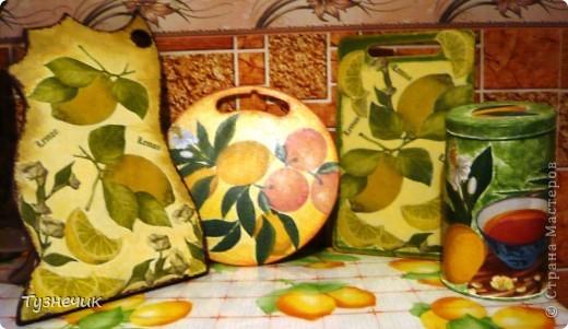 Мое лимонно-апельсиновое настроение..)))) фото 1