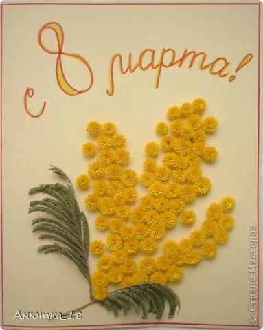 Это открытка для бабули! фото 2