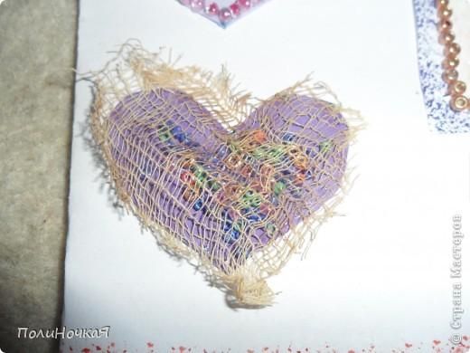Открытка на Валентинов день родителям. фото 3