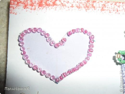 Открытка на Валентинов день родителям. фото 4