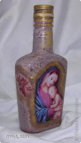 Сделала для очень хорошего человека такую бутылочку. Декупаж выполнен с применением распечаток. Нашла их на просторах интернета. фото 3