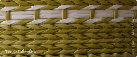 Добрый вечер, дорогие мастерицы!!! Сплела новую плетеночку, будет еще одна, но не хватило сил дождаться и не показать вам. фото 5