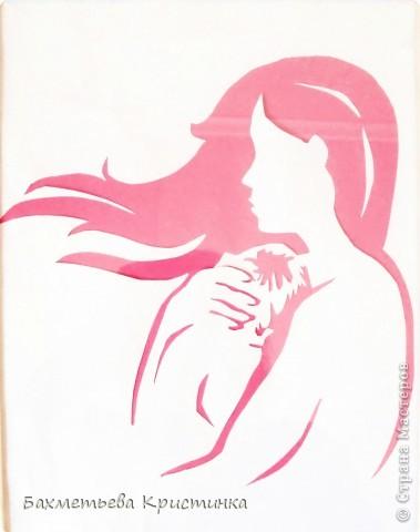 Материнская забота(2012 год)