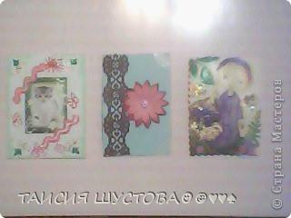 Приглашаю Екатерину Шильникову) я вам должна 3 карточки фото 1
