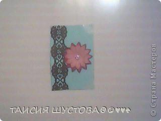 Приглашаю Екатерину Шильникову) я вам должна 3 карточки фото 2