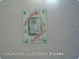 Приглашаю Екатерину Шильникову) я вам должна 3 карточки фото 3