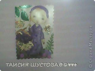 Приглашаю Екатерину Шильникову) я вам должна 3 карточки фото 4