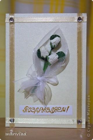Открытка на венчание фото 1
