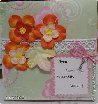 Подарки делала учителям музыки Полинки к 8 марта. Впервые пробовала свит-дизайн. фото 10