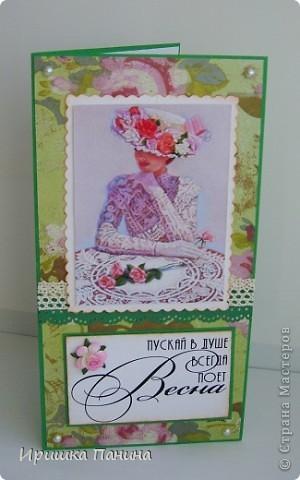 Вот и пролетел самый яркий Весенний день!  Хочу ещё дарить подарки! Хочу ещё делать открытки! Ещё праздники хочу!!!! ))))) фото 10