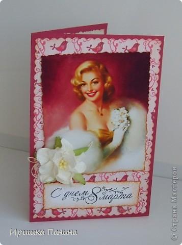 Вот и пролетел самый яркий Весенний день!  Хочу ещё дарить подарки! Хочу ещё делать открытки! Ещё праздники хочу!!!! ))))) фото 1
