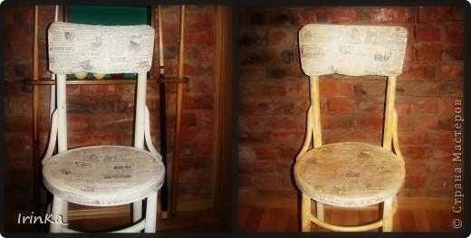 """Здравствуйте дорогие мастерицы!))) Я сегодня хочу показать вам переделаны мною стулья для бильярдной)) Ничего необыкновенного и сказочного в них нет, просто старые вещи в новых """"одежках"""". Мне они нравятся и по стилю вроде бы подходят, а вы как думаете?))) фото 3"""