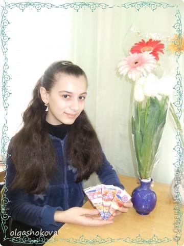 """Тортик  Мироновой Анастасии 5 """"Б"""" класс  фото 3"""