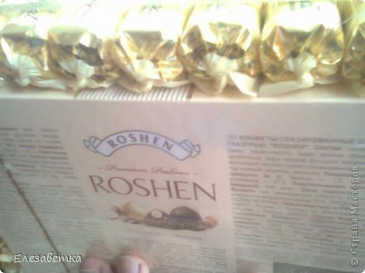 Здравствуйте мастерицы!!!!!!!! Хочется показать Вам повторюшки. Теперь  дарить просто коробку конфет и простую бутылку, как то банально.  Вот такие подарочки у меня получились... Этот очень хорошим знакомым... фото 3