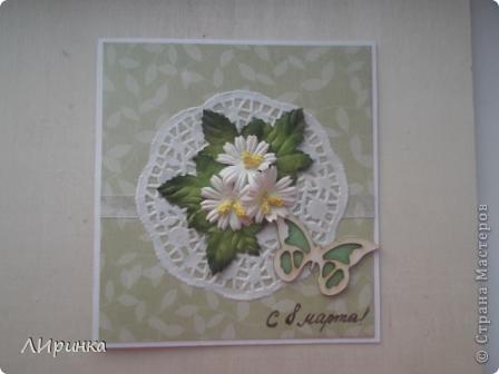 Эту открытку делала для мужа на 23 февраля. фото 9