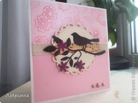 Эту открытку делала для мужа на 23 февраля. фото 5
