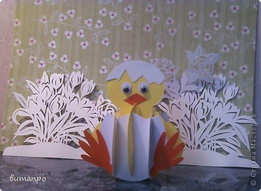 Предлагаю вашему вниманию, поучиться складывать картинки киригами.  фото 1