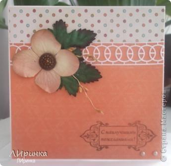 Эту открытку делала для мужа на 23 февраля. фото 10