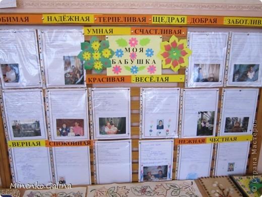 """Накануне 8 марта в нашем 2 классе прошёл праздник """"Супербабусі 2012 """". К празднику,кроме поздравлений нужно было приготовить подарки. фото 12"""