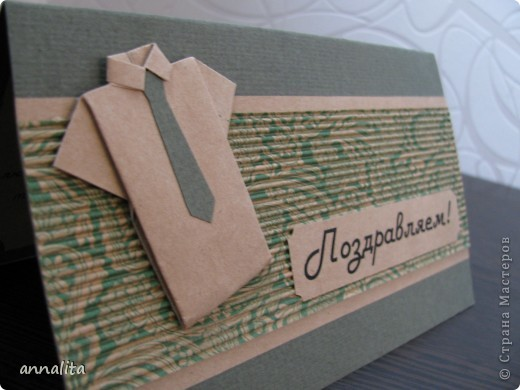 Эту открыточку сделала мужу на День рождение буквально за час. Рубашечку выполнила в технике оригами, а дальше просто подобрала нужную по тону бумагу и все соединила. фото 2