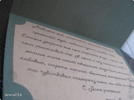 Эту открыточку сделала мужу на День рождение буквально за час. Рубашечку выполнила в технике оригами, а дальше просто подобрала нужную по тону бумагу и все соединила. фото 4