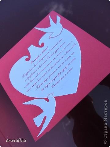 Эта открытка делалась на свадьбу двоюродного брата. Работала по готовой схеме, так сказать, набивала руку на вырезывании фото 2