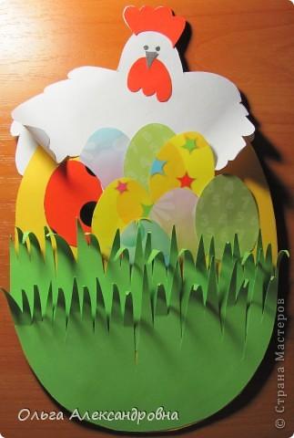 Предлагаю вашему вниманию открыточку на пасху, которую можно сделать с детьми младшего школьного возраста. фото 1