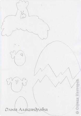Предлагаю вашему вниманию открыточку на пасху, которую можно сделать с детьми младшего школьного возраста. фото 9