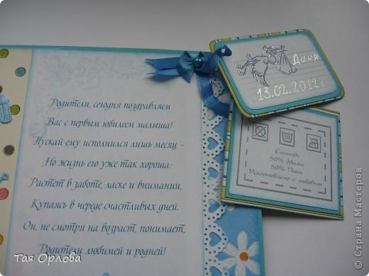 Добрый день всем.Сегодня я с подарком для маленького мальчика ,которому сегодня ровно месяц от роду.У знакомых такое знаменательное событие.Можно сказать первый юбилей.Вот решила сделать маленький подарочек в честь этого события:открытка и первая обувь для малыша-вязаные пинетки. Вовремя попался МК по вязанию такой обувки http://www.liveinternet.ru/users/3882979/post131774577. Оказалось все очень просто и понятно.а главное быстро.Связала за пару часов фото 6