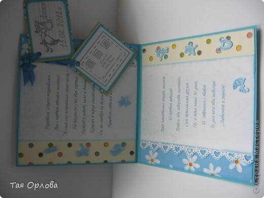 Добрый день всем.Сегодня я с подарком для маленького мальчика ,которому сегодня ровно месяц от роду.У знакомых такое знаменательное событие.Можно сказать первый юбилей.Вот решила сделать маленький подарочек в честь этого события:открытка и первая обувь для малыша-вязаные пинетки. Вовремя попался МК по вязанию такой обувки http://www.liveinternet.ru/users/3882979/post131774577. Оказалось все очень просто и понятно.а главное быстро.Связала за пару часов фото 7