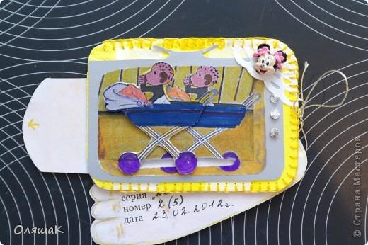 """Вот и мой отчёт по игре, все карточки прелестны, такие разные и у каждого """"своё детство""""!!!! фото 12"""