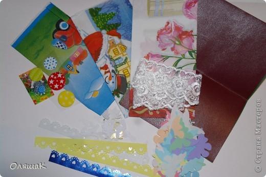 """Вот и мой отчёт по игре, все карточки прелестны, такие разные и у каждого """"своё детство""""!!!! фото 19"""