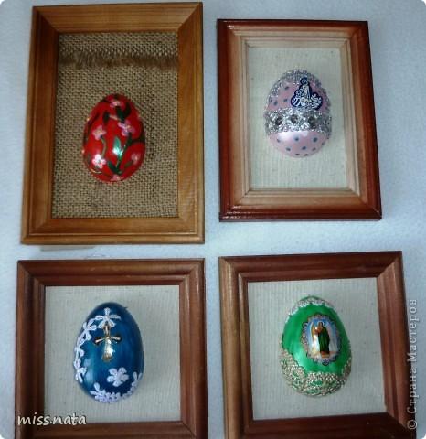 Вот такие пасхальные яйца получились. А МК можно найти тут https://stranamasterov.ru/node/335398 фото 1