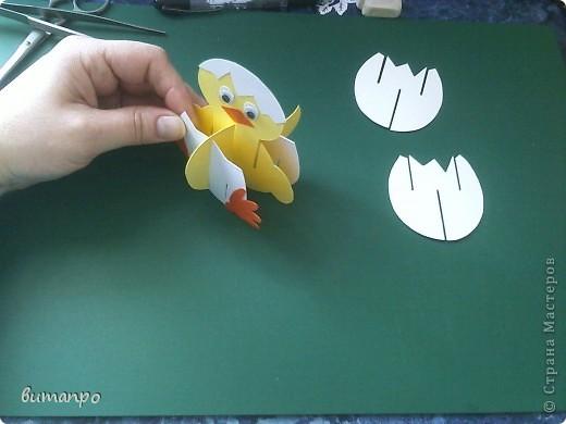 Вырезание Киригами pop-up