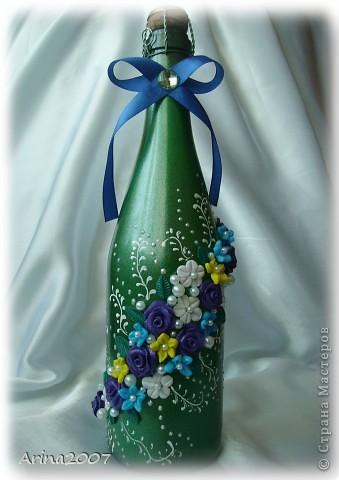 """Свадебное шампанское (подарочное) """" Свадебные аксессуары"""