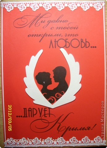 """Вот такая получилась открыточка...Девушка попросила сделать для парня на годовщину со дня знакомства. Формат она заказала А4...долго ломала голову...и вот...она """"родилась""""!!!....крылья объемные, а силуэт вырезан из черной бумаги... фото 1"""