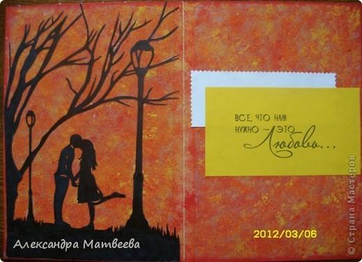 """Вот такая получилась открыточка...Девушка попросила сделать для парня на годовщину со дня знакомства. Формат она заказала А4...долго ломала голову...и вот...она """"родилась""""!!!....крылья объемные, а силуэт вырезан из черной бумаги... фото 3"""