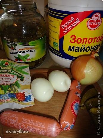 """Два блюда из китайской кухни можно приготовить за час.  """"Кальмар в сухарях"""" . Вкуснотища. Понадобится: тушки кальмара(нарезаем по 8-10 миллиметров, чтоб получились колечки), мука, яйца, сухари корейские, масло растительное, хорошее настроение. фото 17"""