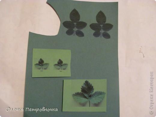 Чтобы сделать такой листочек для розы... фото 3