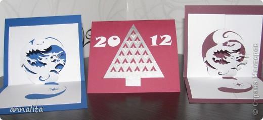 Такие вот открыточки делала к Новому году 2012 фото 3