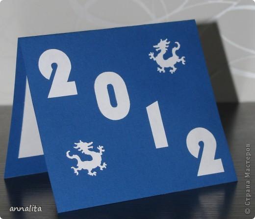 Такие вот открыточки делала к Новому году 2012 фото 5
