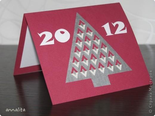 Такие вот открыточки делала к Новому году 2012 фото 6